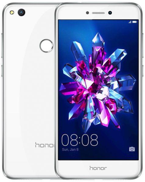 Huawei Honor 8 Lite Dual Sim - 16GB, 3GB RAM, 4G LTE, White price
