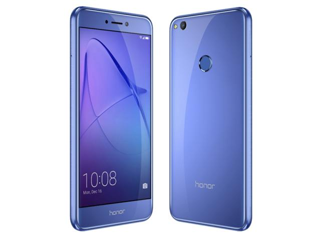 Huawei Honor 8 Lite price, specifications, features, comparison