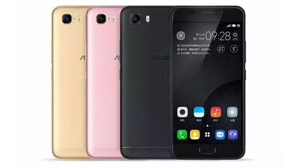 Asus Zenfone 3s Max Price in Malaysia & Specs | TechNave