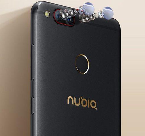 Смартфоны ZTE - ZTE Nubia Z17 Mini