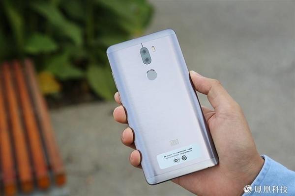 Xiaomi Mi5S и Mi5S Plus подешевели в Китае перед стартом продаж