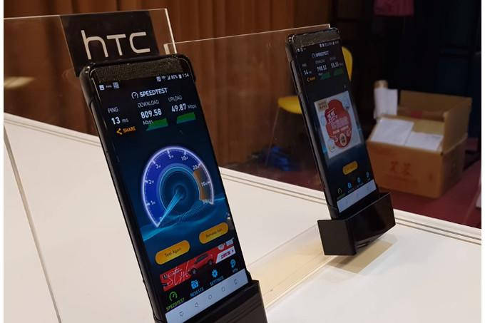 HTC U12+ Specs & Release Date: Rumors & Pictures | Know Your Mobile