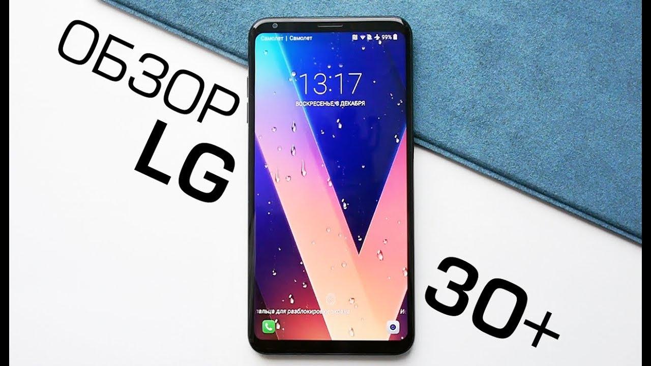 Смартфон LG V30+ Blue (H930DS) ( синий) купить в Казани, сравнить