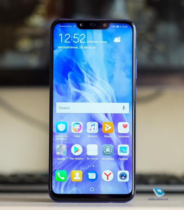 Mobile-review.com Обзор смартфона Huawei nova 3 (PAR-LX1)