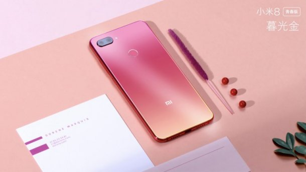 Xiaomi Mi 8 Lite и Mi 8 Pro: характеристики, цена, фото новинок