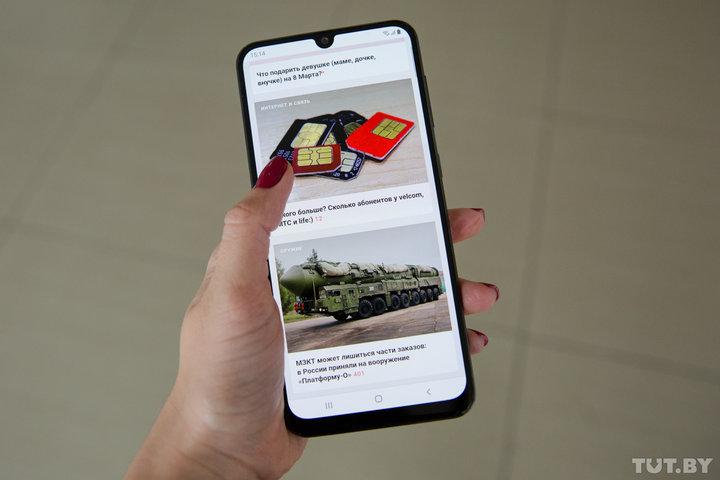Недорогой, но огненный смартфон: полный обзор Samsung Galaxy A30