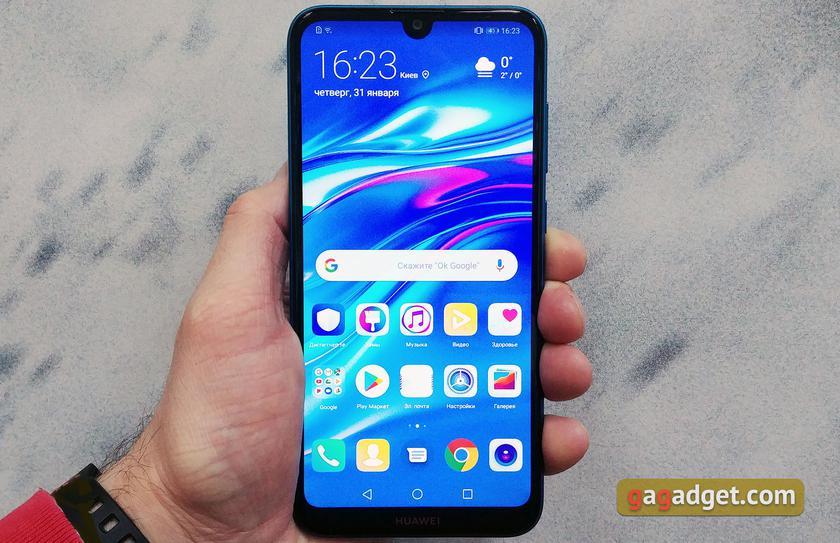 Обзор Huawei Y7 2019: недорогой молодёжный смартфон с большим