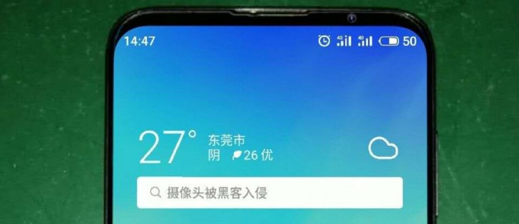 Meizu 16s is certified, inches closer to launch - GSMArena.com news