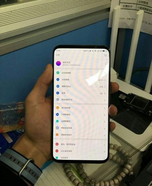 Meizu 16s photo leaks to confirm thin bezels - GSMArena.com news