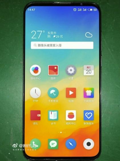 Сертифицирован мощный смартфон Meizu 16s: анонс не за горами