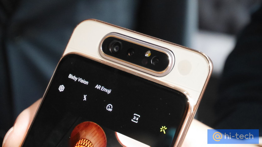 Samsung Galaxy A80: бюджетный флагман с выдвижной и поворотной