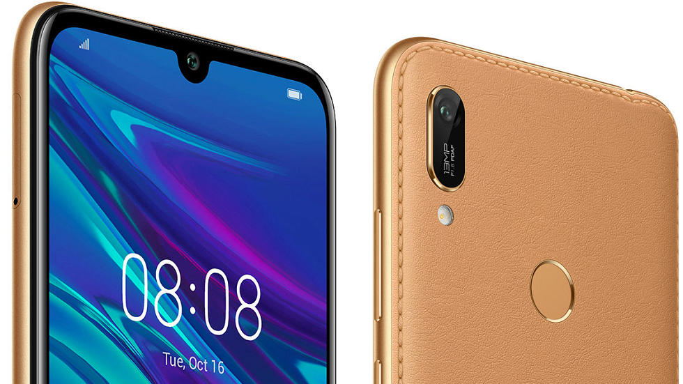 Came out Huawei Y6 and Y7 2019 2019: review, features, price
