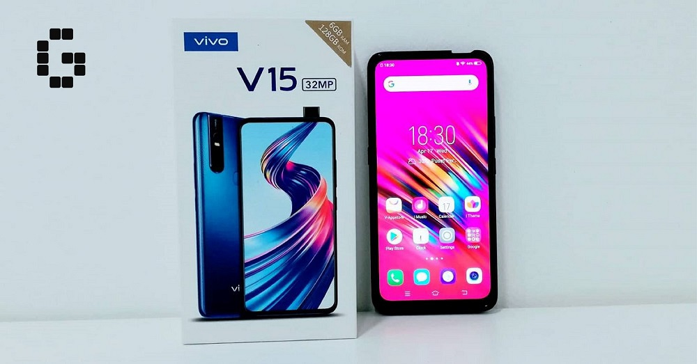 Vivo V15 Review - A very well-designed smartphone with
