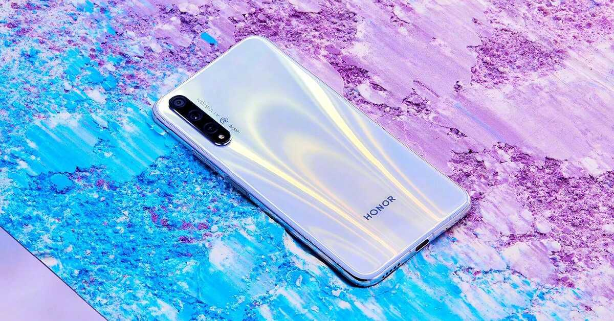 Honor 20s - price in India, Nepal, Full specification and review