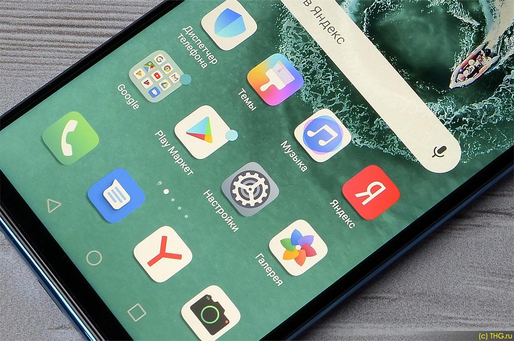 Смартфон Honor 20S | обзор и тест | THG.RU