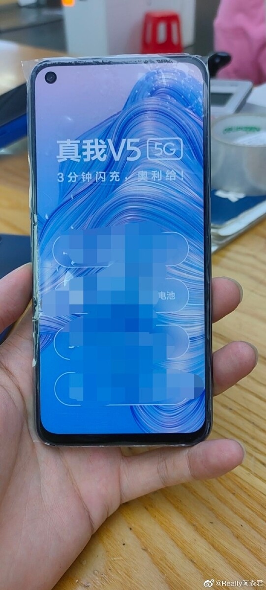 Realme V5 spotted in the wild; quad-camera setup and color