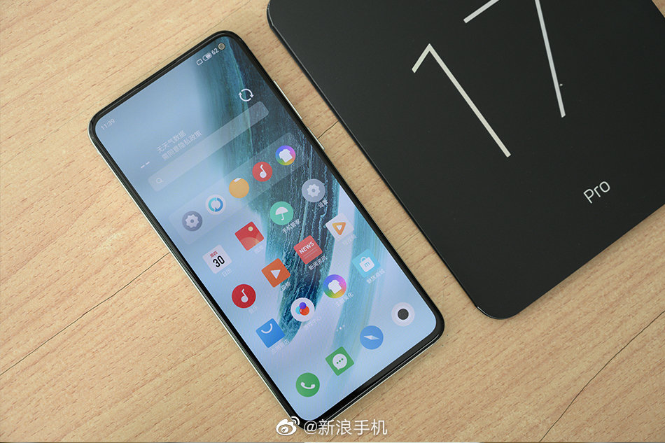 The Meizu 17 and 17 Pro are now official ! | MEIZU Store