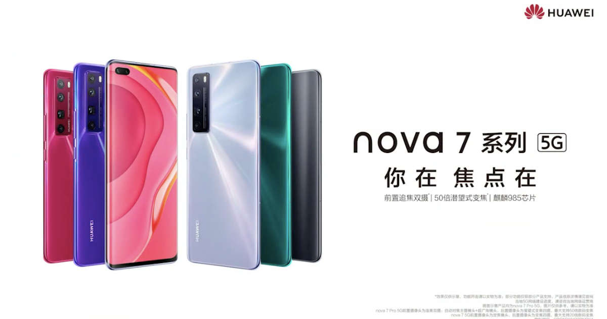 Huawei Nova 7, Nova 7 Pro and Nova 7 SE launched with 5G SoCs