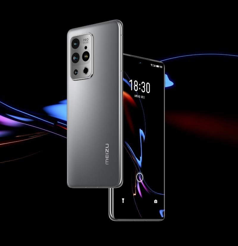 Представлен Meizu 18 Pro, который можно использовать как ключ от